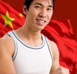 Gay China Central
